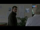 Точка взрыва [02 серия] (2013) HDTVRip [vk.com/Mobus]